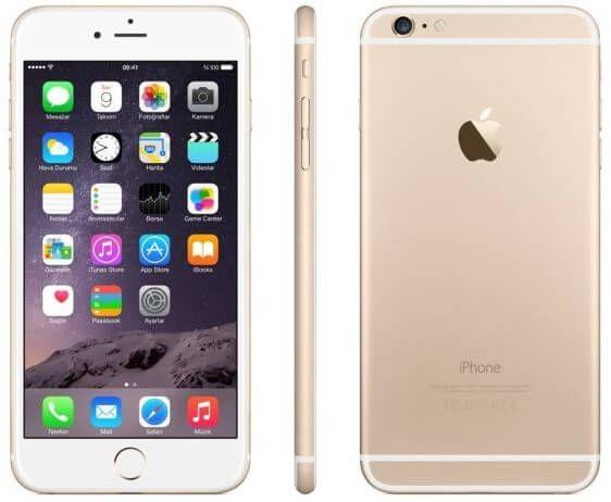 Jak wygrać iPhone 6S lub 7 w konkursie ?