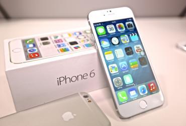 Jak wygrać nowego iPhone w konkursie ?