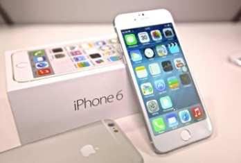 Jak wygrać iPhone w konkursie ?