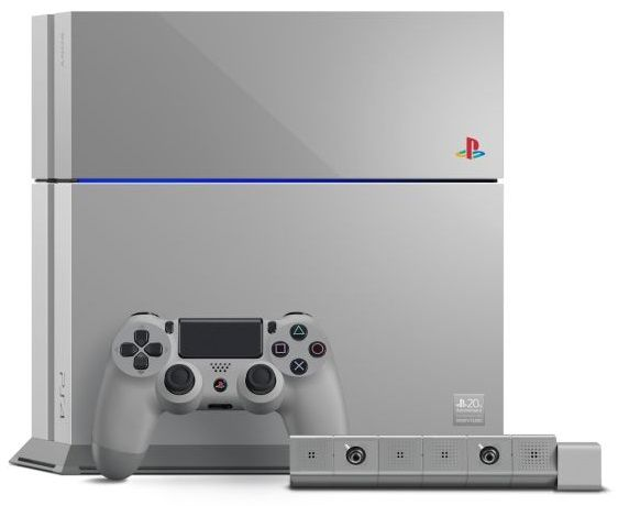 Jak wygrać Sony PlayStation 4 w konkursie ?