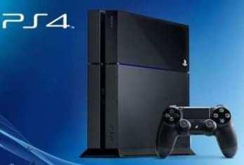 Jak wygrać PlayStation 4 w konkursie ?